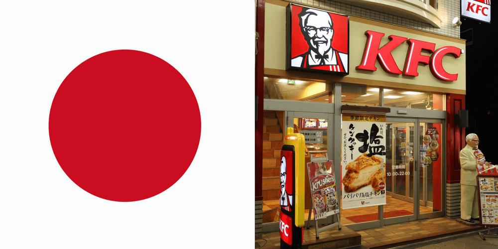Christmas In Japan - KFC